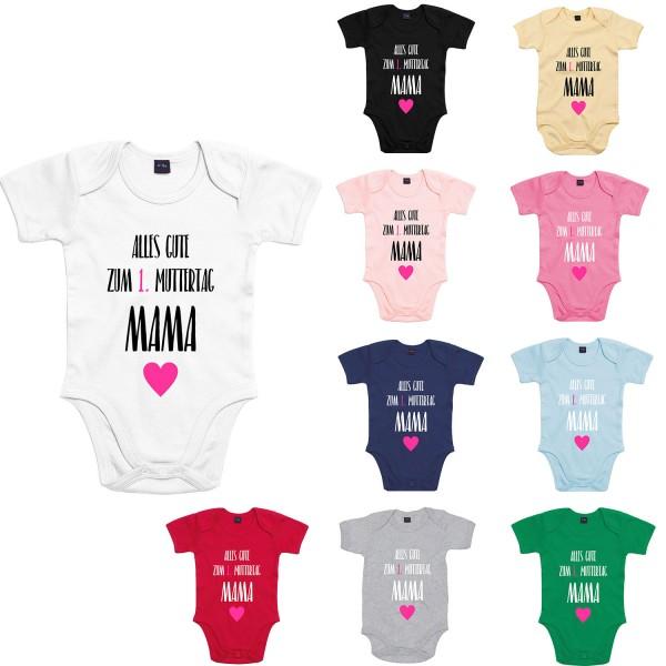 Baby Bodysuit mit Spruch 1. Muttertag
